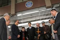 耶誕前夕 人權團體探視陳水扁