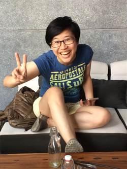 楊蕙如自爆遭性騷  拒再支持陳為廷