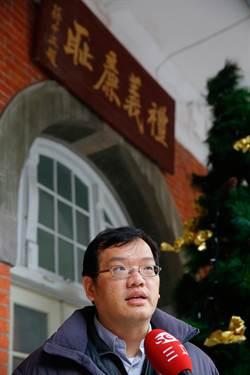 陳為廷關鍵學生證 建中學務主任確認