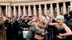 女權運動家在梵蒂岡露胸被捕