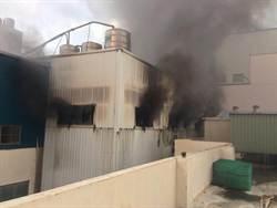 蘆竹工廠火警 現場濃煙密佈