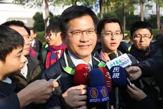 林佳龍:盼加快完成程序 送前總統陳水扁回家