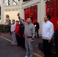 南京市委書記楊衛澤才鳴槍就被調查