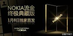 閃亮亮!Nokia Lumia 830金色版本要登場啦