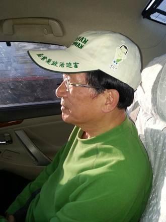 陳水扁返高雄  致中PO父照感謝台灣人民