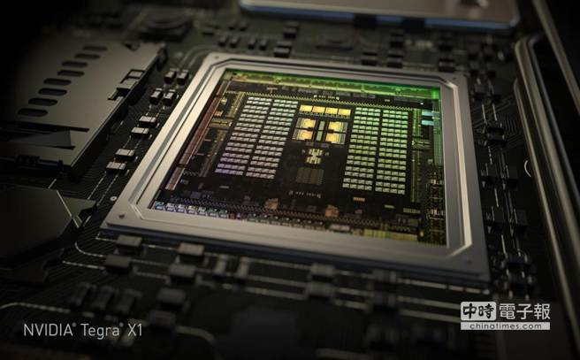 NVIDIA 新一代行動超級晶片Tegra X1效能是前一代Tegra K1的兩倍。(業者提供)