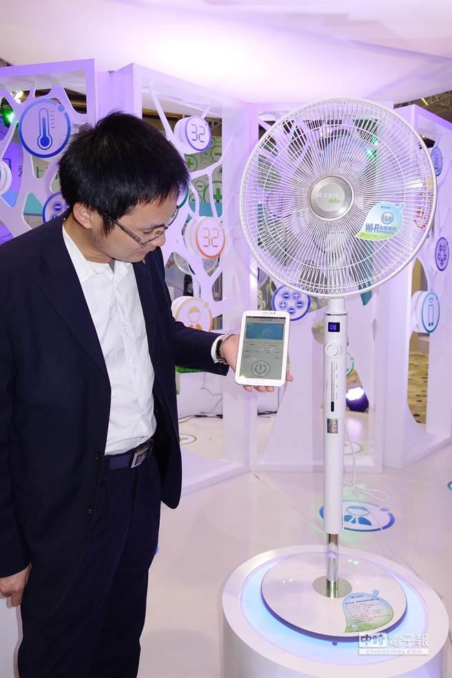 艾美特今日一口氣推出七款利用wifi遙控的i風智能風扇。(艾美特提供)