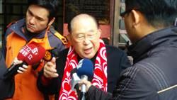 律師王可富告馬英九  侵占2000億黨產