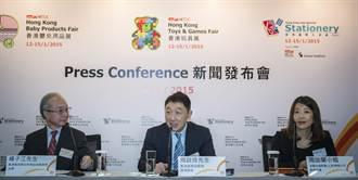 亚洲最大玩具展香港开幕