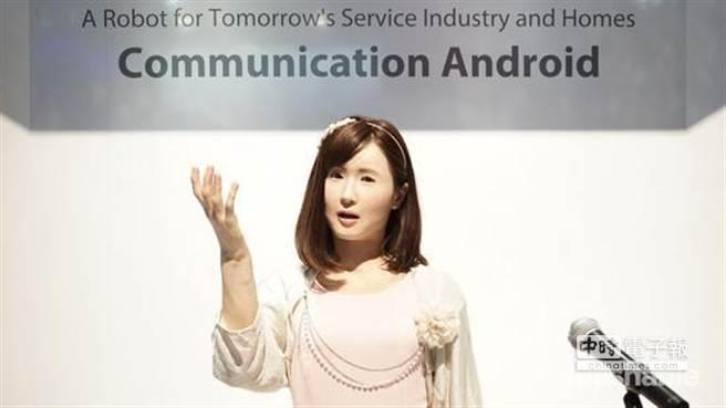Toshiba意外的在CES展出一款機器人,臉部表情豐富細膩,但不禁令人感到有一點恐怖。(圖/Mashable)