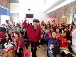國際女權鬥士 鼓勵女人勇敢做自己