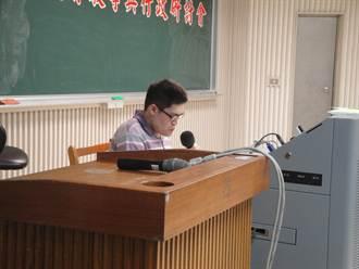 成大全盲博士生詹博丞 自由軟體開發高手