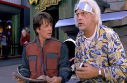 《回到未來2》神預言 大半科技已實現