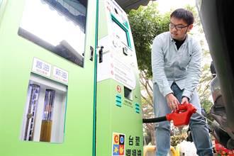 國內第一台自助換油機 第一科大啟用