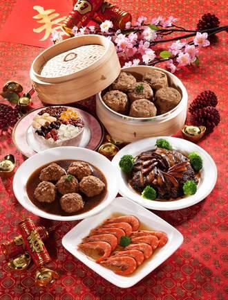 復興空廚年菜系列 產品預購九折