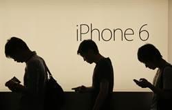 沒了iPhone 你變笨了嗎?