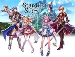 《Stardust Story》王道降臨幹掉《七龍珠》