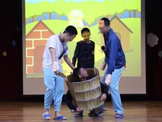 國際志工幫助 更生少年演英文話劇
