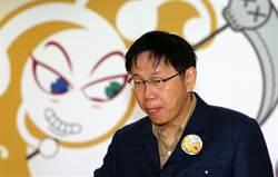 社論-柯文哲、朱立倫將開啟台灣新政局