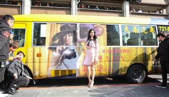 女歌手簽唱會仆街 全程照踩高跟鞋簽名