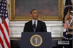歐巴馬國情咨文  首面對共和黨掌國會