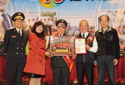 苗栗縣慶祝消防節 表揚資深及績優警義消和志工