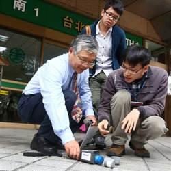 台北車站疑人工輻射外洩 原能會:絕非事實