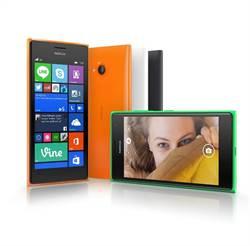 換4G添好運  Lumia手機限量優惠開跑