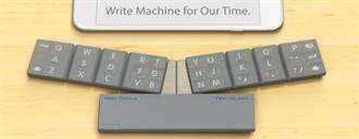 超迷你!到底是什麼實體鍵盤比iPhone 4還小?