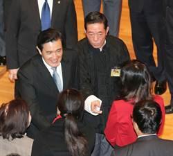 馬英九出席一江山戰役60周年紀念大會