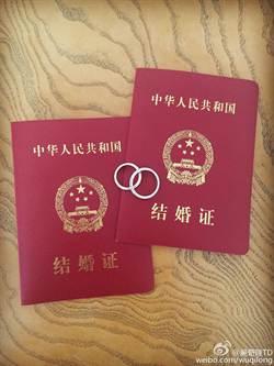 吳奇隆劉詩詩曬結婚證