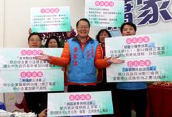 立委補選 蕭家淇提3承諾4願景5大法案政見