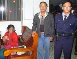 精障老婦3天走80公里 坐分隔島被警救回