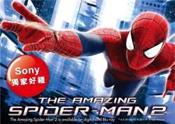 索尼旗艦機限定 蜘蛛人AR主題限時下載中