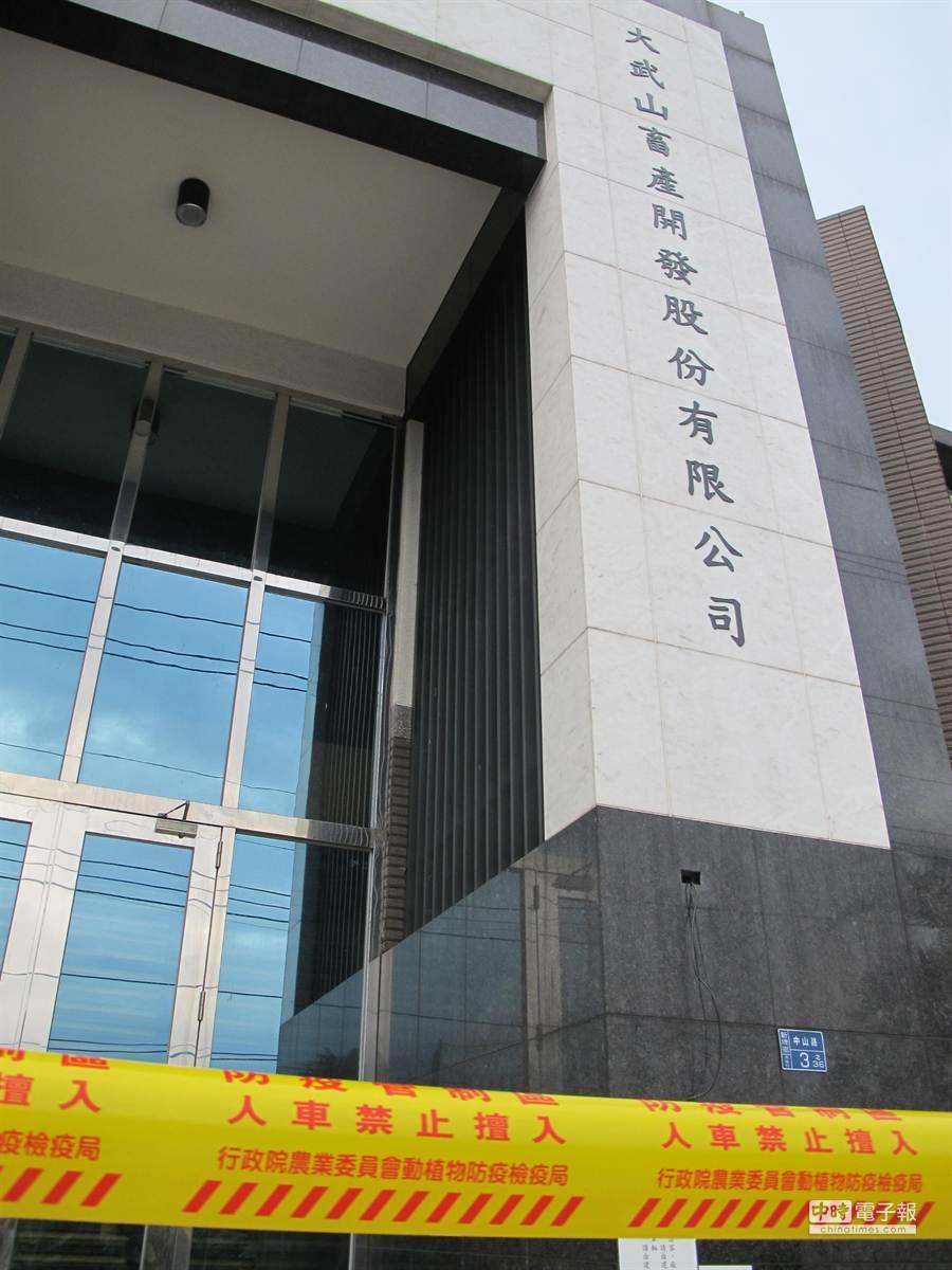 昨日農委會公布大武山蛋中雞場14萬隻蛋雞感染H5禽流感病毒。(許智鈞攝)