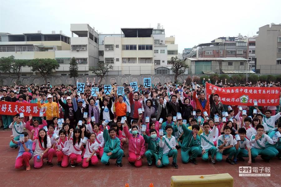 國昌國中舉為公益而跑活動。(國昌國中提供)