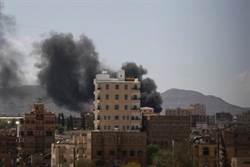 葉門政變總統府遭占領 美國擬撤使館人員
