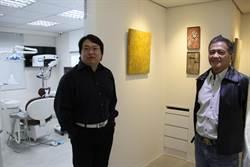 牙醫診所擺6千萬畫作 看診像逛美術館