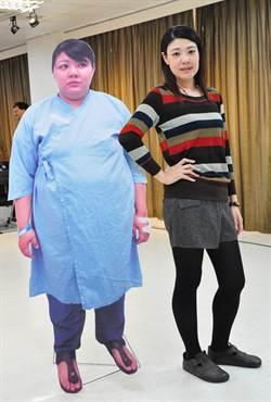 胃縮小手術 甩54公斤變大美女