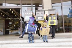 兒童扮機器人遊義大 28日享優惠