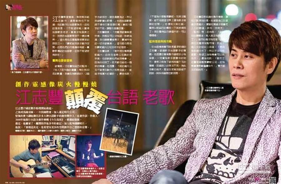 江志豐是許多大牌台語歌手的御用製作人。(時周)