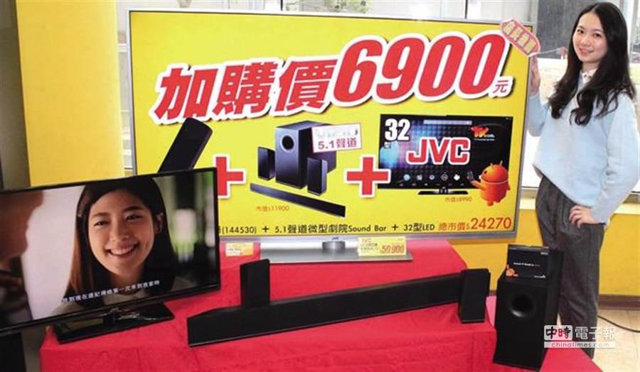 燦坤會員特典主打JVC 65型4K LED液晶顯示器 J65Z購物節超低價59900元,只要加購價6900元,即送喬帝 LANTIC影音智慧電視棒、JVC 32型 LED液晶顯示器 TV-J32D、VIZIO 5.1聲道微型劇院Sound Bar。