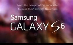 傳三星Galaxy S6發表會3/2登場