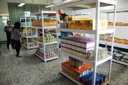 食物銀行設校園 學生實習物流管理