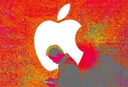 蘋果向中國低頭!這樣能用得安心嗎?