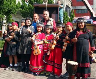 屏東羅騰園捐贈樂器給牡丹國小