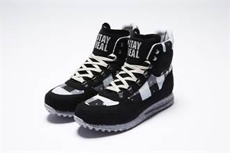 STAYREAL X日本球鞋大師「北館洋一郎」首度跨界聯名合作