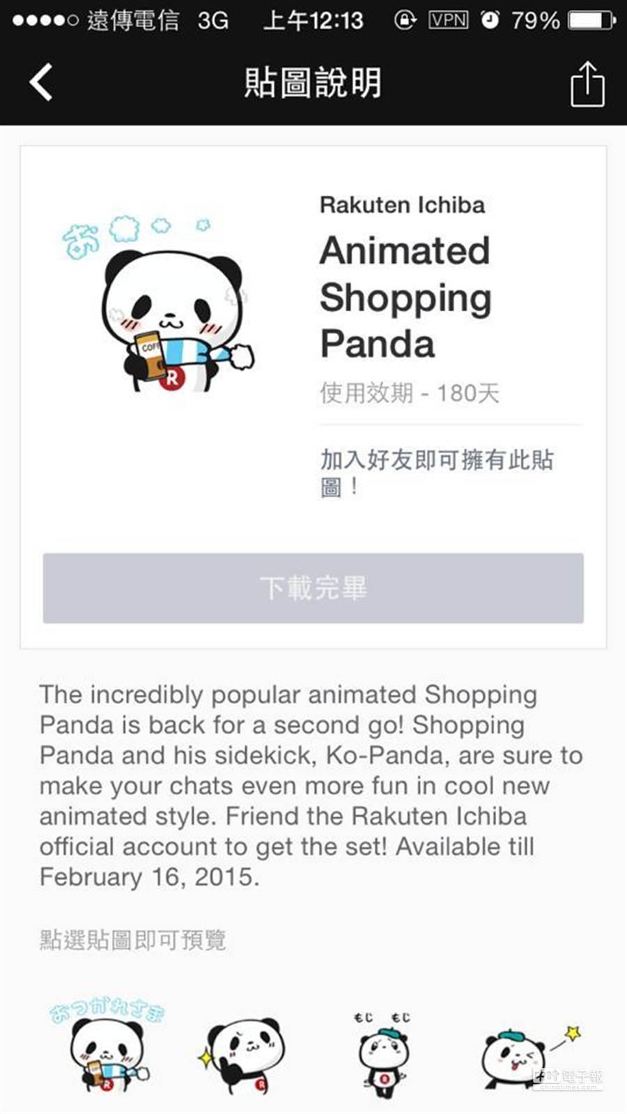 app01 提供