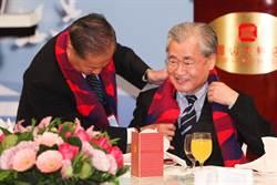 毛治國宴請世界自由日慶祝大會貴賓