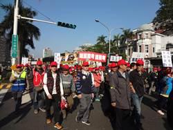 上千消防設備師 將赴內政部抗議